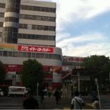 『(番外編)東京・阿佐谷のイトーヨーカ堂食品館は流石です』の画像