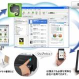 『MacとWindowsの決定的な違い』の画像