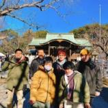 『【沼津】初詣と新年会』の画像