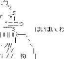 【速報】北海道の不明男児見つかる 話もでき無事
