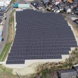 『飯塚太陽光発電所:完成報告』の画像