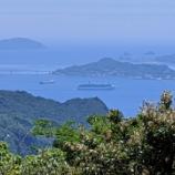 『岩屋山からクルーズ船が見えた』の画像