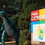 『4月5日(日)新しくなった戸田市こどもの国がオープンします。』の画像
