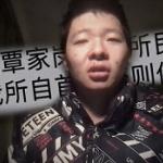 【動画】海外で中国当局を批判した中国人男性、ドバイで拘束!中国へ強制送還か…。