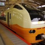 『E653系いなほの快適グリーン車で秋田~新潟間を乗車』の画像
