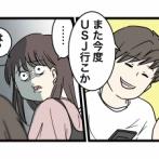 関西弁なら初めての事でも「また」と言うのは普通にアリ