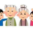 どこ見ても年寄りだらけ 65歳以上 3557万人 全人口の28%