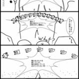 『障害者専門のタレント事務所!?〜バリバラ見ようや〜』の画像