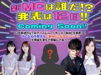 【乃木坂46】らじらーの新MCが早川聖来 ←これ