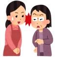 義兄嫁「GW友達お泊まりに呼びたいから、義両親をそっちに泊まらせろ」→旦那が義親にそのまま伝えたら、義親は怒り出し・・・