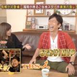 次回の「HKT48のおでかけ!」に若田部遥の母親が登場w