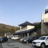 『【温泉巡り】No.139 竜崎温泉ちどり (山口県大島郡)』の画像