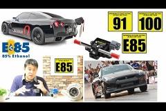 ランボルギーニ「EVよりE85燃料+HVの方がエコじゃね?」 マジ?