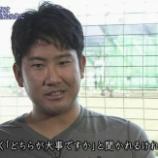 『菅野「WBCで活躍した選手や一旗揚げた選手はそれ以上のところに行っている」.』の画像