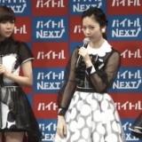 【動画】バイトルNEXT新CM発表会にて島崎遥香がAKB48卒業を発表