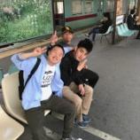 『【久留米】バスハイク』の画像