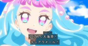 【トロピカル~ジュ!プリキュア】第17話 感想 人魚に脚が生えました。【トロプリ】