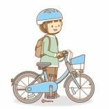 『【クリップアート】女の子と自転車のイラスト』の画像