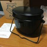 『兵式ハンゴウ4合炊[内面フッ素樹脂加工・日本製]』の画像