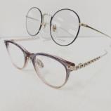 『Mr.Gentleman Eyewear 新製品を入荷しました。』の画像