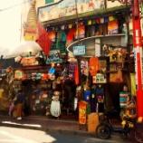 『みなとみらい→馬車道→関内→中華街と歩いて来る』の画像