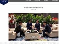 外務省「安倍首相とムン大統領が会談?いつしたの?何も知らないけど」⇒ 衝撃の事実wwwwwwww