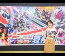 『【動画】工藤遥が徹底解説!「Wヒーロー夏祭り2019」突撃!!潜入レポート!』の画像