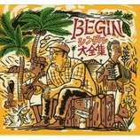 『CD Review Extra:「BEGINシングル大全集」シリーズ全収録曲レビュー・前編』の画像