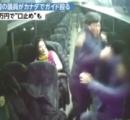 """韓国の議員がカナダで現地のガイド殴る 50万円で""""口止め""""も"""