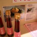 『季節を感じる料理を提案 —さくら色のちらし寿司—』の画像
