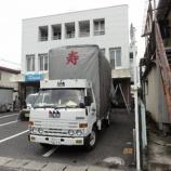 『岡山県の会社に納品』の画像