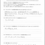 『ペライチ養成講座_お客様の声-1_2020年1月12日(日)開催』の画像