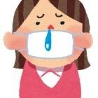 『インフルエンザ禍』の画像