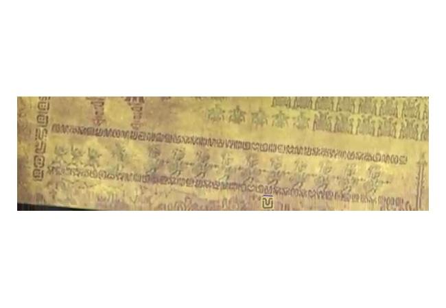 【ゼルダの伝説 ブレスオブザワイルド】2chの考古学者少しのヒントで謎を解き明かすwwwwwwwww