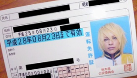 【コスプレ】   こんなんありかよ・・・?  日本の運転免許証の写真を  コスプレで撮ってるコスプレイヤー達。   海外の反応