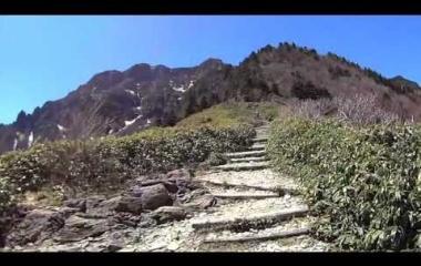 『石鎚山☆一ノ鎖 天狗岳編』の画像
