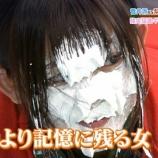 『欅坂46尾関梨香、放送事故寸前!笑』の画像