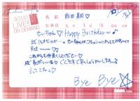 【AKB48】15期研究生福岡聖菜の愛称「左上ちゃん」がメンバー公認に