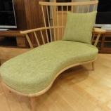 『【暑い夏でもゆったり快適に過ごす・パーソナルチェア特集】 柏木工のカウチスタイルチェア・Ne Chair JLC88』の画像