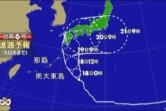 【台風6号】 90度直角に曲がり日本横断ルートへ 19日(火)九州、20日(水)関西、21日(木)関東へ