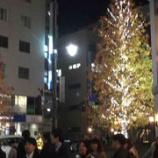 『高崎駅路上』の画像