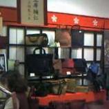 『(福岡)出口織ネームさん』の画像