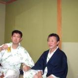 『2000年 2月 5~ 6日 JH7ZYM新年会:岩木町百沢・「あすなろ荘」』の画像
