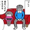 『あつまれどうぶつの森』〜個人情報の漏洩にご注意を!〜