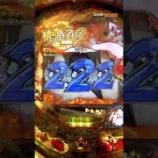 『4月30日、5月1日 小岩パパ 1円』の画像
