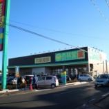 『【開店】杏林堂 中郡店が12月6日にオープンしたようです!ご近所の笠井店今後もリブロス笠井で営業する模様 - 東区中郡』の画像