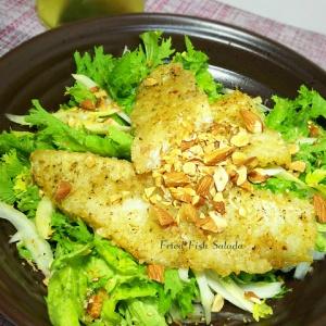 揚げた魚がいいアクセント♪白身魚の唐揚とワサビ菜のサラダ