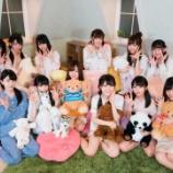 『【乃木坂46】25th 3期生曲『毎日がBrand new day』センターは!!!!!!』の画像