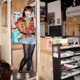 『【留美子讃歌 24】デニムのショーパンに黒のトレンカで昭和レトロにひたる』の画像