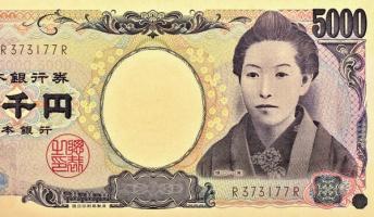 子供「5000円札落とした」